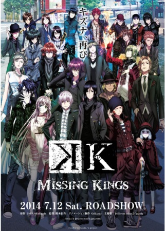 k-missing-kings